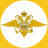 Центр оперативного<br/> реагирования МВД России